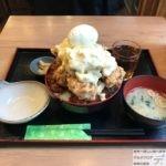 デカ盛り唐揚げ丼!「鳥良商店」でパワフルチキチキ丼!総重量1kg超ランチメニュー!