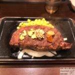 ウルグアイ産ステーキ!錦糸町「いきなりステーキ」でサーロインランチメニュー!