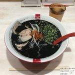 【閉店】黒いラーメン!神田「ラーメン凪 BUTAO(豚王)」でBLACKメニュー・替え麺!