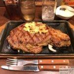 デカ盛りステーキ!「いきなりステーキ」で巨大リブロース・500g・レアー!