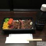 【テイクアウト】「いきなりステーキ」の持ち帰りメニューでステーキ重!