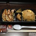 【テイクアウト】「餃子の王将」の持ち帰りメニューでチャーハン弁当!