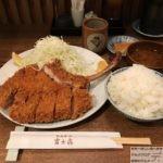 骨付きとんかつ!「富士㐂(ふじき) 人形町」でデカ盛り定食メニュー・ご飯大盛り!