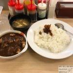 【話題グルメ】「松屋」でごろごろ煮込みチキンカレー・大盛り!