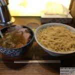 デカ盛りつけ麺!「お茶の水、大勝軒」で東池袋限定もりチャーシュー・大盛り!