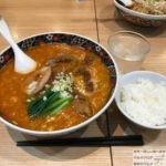 御徒町担々麺!「寿限無(じゅげむ) 上野店」でパイコー担々麺・麺大盛り・ライス!