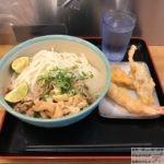 東京讃岐うどん!「おにやんま 人形町店」で冷デラックスおろし醤油・大盛り・追加麺!