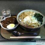 デカ盛り立ち食いそば!「文殊(もんじゅ) 浅草橋店」でサービス定食メニュー・蕎麦大盛り!