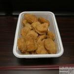【チキンナゲット】「キッチンDIVE(ダイブ)」で1ヶ月デカ盛り弁当生活【18日目】【大食い】!