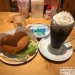 巨大ハンバーガー!「コメダ珈琲店」でドミグラスバーガー・ジェリコ元祖!