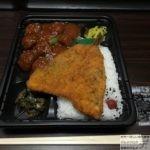 【肉団子】「キッチンDIVE(ダイブ)」で1ヶ月デカ盛り弁当生活【24日目】【激安】!