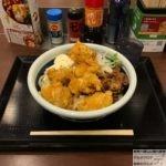 【デカ盛り】「丸亀製麺」で漢気!牛肉タル鶏天ぶっかけ・得盛りを世界一詳しく調査!