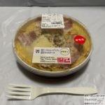 【セブンイレブン】【焼チーズのスパグラタン 濃厚カルボナーラ】100日間コンビニ弁当生活【98日目】!