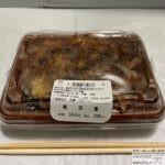 【ローソン】【黒天重】100日間コンビニ弁当生活【93日目】!