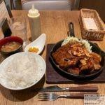 【豚ステーキ】秋葉原「東京トンテキ」でデカ盛り特大定食メニュー・ご飯大盛り!