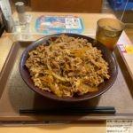 【キング牛丼】「すき家」でデカ盛り牛丼キングを世界一詳しく調査しました【コスパ最高】