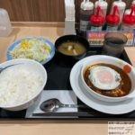 【松屋】ブラウンソースエッグハンバーグ定食を世界一詳しく調査しました【ご飯おかわり無料】