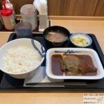 【松屋】さばの味噌煮定食を世界一詳しく調査しました【熟成もろみ味噌使用】