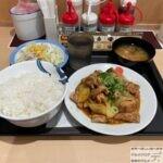 【ガリチキ】松屋で鶏のじゃがバター炒めW定食・ライス特盛を世界一詳しく調査!