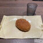マイカリー食堂で「カレーパン」を世界一詳しく調査しました【松屋フーズ】