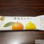 【ローソン】日本のフルーツ 広島県産清見&レモン【ウチカフェ新作アイス】