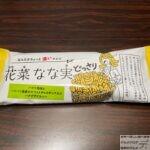 【セブンイレブン】バナナアイスバー 花菜なな実(はななななみ)【SNSで話題の新商品】