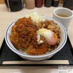 【かつや】スパイシー鶏ガパオダブルチキンカツ丼を世界一詳しく調査【期間限定メニュー】