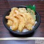 ほっともっとで「上・海鮮天丼」を世界一詳しく調査【期間限定メニュー】