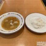 【サイゼリヤ】鶏ササミと大麦のスープ(ライスでリゾットに)を世界一詳しく調査【新メニュー】