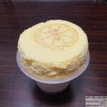 【ファミマ】レモンチーズのスフレ・プリン【東京都・神奈川県限定】