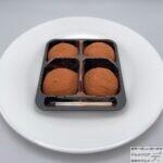 【ファミマ】生チョコ餅(4個入)【新作スイーツ】