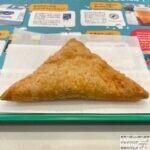 【マクドナルド】三角チョコパイ よくばりカスタードを世界一詳しく調査【期間限定メニュー】