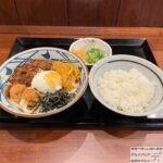 丸亀製麺で「担々まぜ釜玉うどん」「天丼用ごはん」を世界一詳しく調査【店舗限定メニュー】