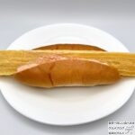 【ローソン】おかずコッペ 出汁入りたまご&明太マヨ【新作コッペパン】