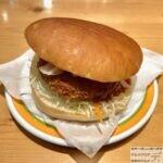 【コロッケバーガー】コメダ珈琲店でハンバーガーメニューを世界一詳しく調査【巨大グルメ】