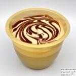 【ローソン】チョコキャラメルプリン【新作スイーツ】